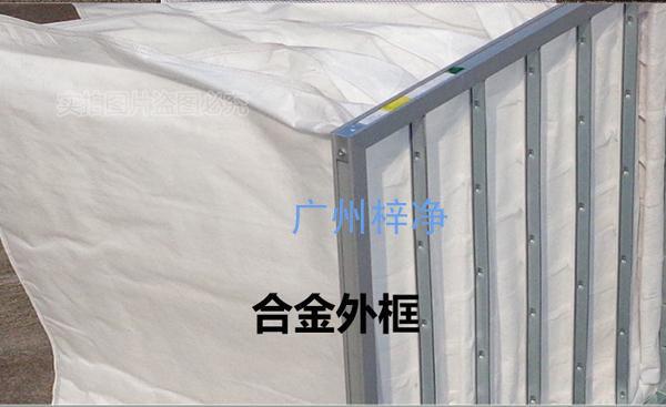 F9袋式中效过滤器外框结构