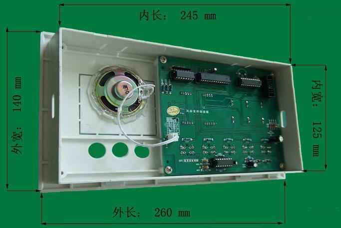 LED显示风淋室电路板主板开孔尺寸