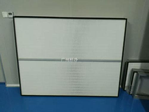 ULPA超高效过滤器又称超高效空气过滤器